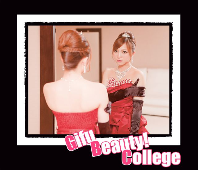 Gifu Beauty! College