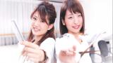 ★平成29年度春のオープンキャンパス開催日程★