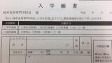 ★平成29年度通信生特別入試A願書締め切り間近!★
